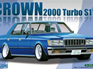 Fujimi 1/24 Toyota Crown 2000 Turbo