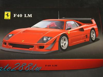 Fujimi 1/24 Ferrari F40 LM