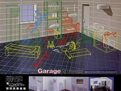 Fujimi 1/24 Garage Kit