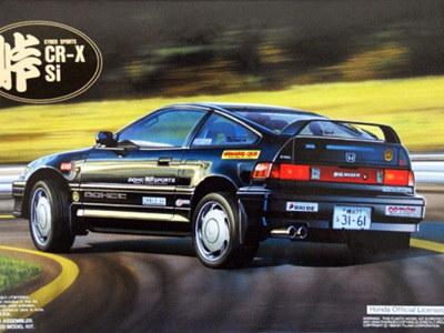 Fujimi 1/24 Honda Cyber Sports CR-X Si