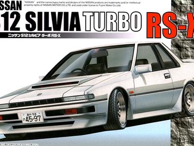 Fujimi 1/24 ID-76 S12 Silvia Turbo RS-X