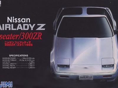 Fujimi 1/24 Nissan Fairlady 300ZR 1986