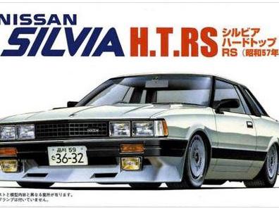 Fujimi 1/24 Nissan Silvia Hard Top RS 1972