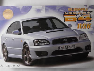 Fujimi 1/24 Subaru Legacy B4 RSK