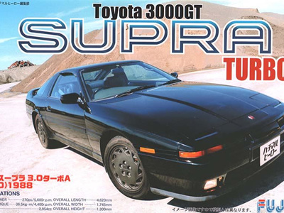 Fujimi 1/24 Toyota Supra 3000GT Turbo A