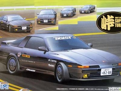 Fujimi 1/24 Toyota Supra Turbo A 1987