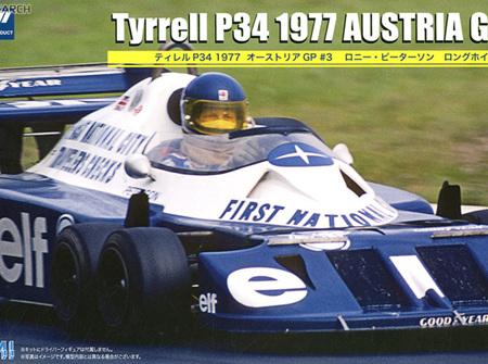 Fujimi 1/20 Tyrrell P34 1977 Austria GP