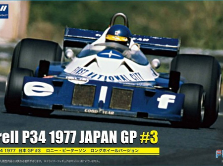 Fujimi 1/20 Tyrrell P34 Japan GP Wide