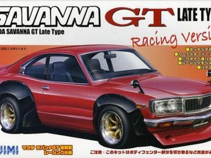 Fujimi 1/24 03769 Mazda Savanna GT RX-3 Racing Version
