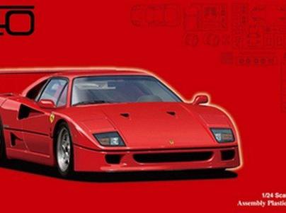 Fujimi 1/24 12625 Ferrari F40