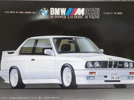 Fujimi 1/24 BMW M325i