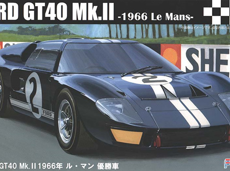 Fujimi 1/24 Ford GT40 MK.II 1966 Le Mans Mclaren/Amon (FUJ126036)