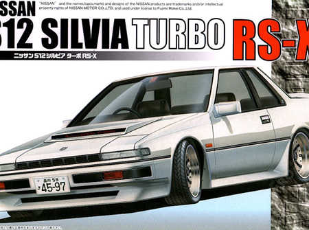 Fujimi 1/24 ID-76 S12 Silvia Turbo RS-X