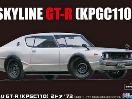 Fujimi 1/24 KPGC110 Skyline GT-R 2 Door 1973