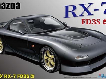 Fujimi 1/24 Mazda RX-7 FD3S (FUJ038971)