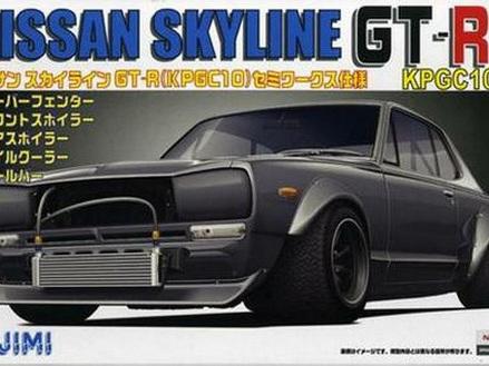 Fujimi 1/24 Nissan KPGC10 Skyline GT-R