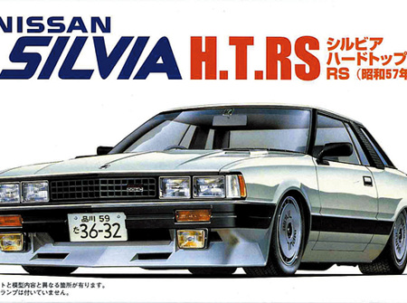 Fujimi 1/24 NISSAN SILVIA HARD TOP RS 1972 (FUJ034881)
