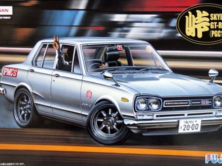 Fujimi 1/24 Nissan Skyline GT-R (PGC10) 4D