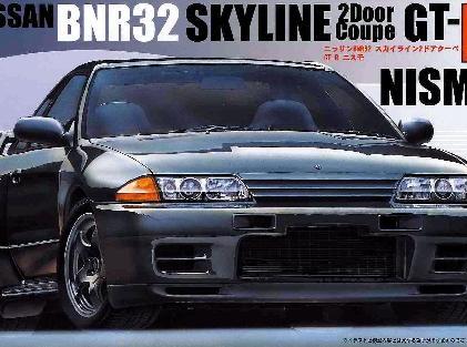 Fujimi 1/24 Nissan Skyline R32 GT-R Nismo (FUJ03568)