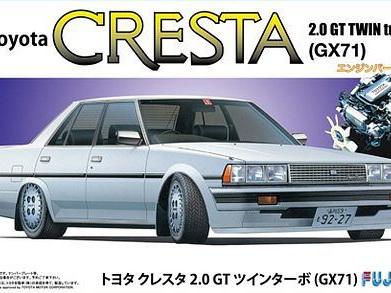 Fujimi 1/24 TOYOTA CRESTA 2.0 TWIN TURBO GX71 (FUJ039138)