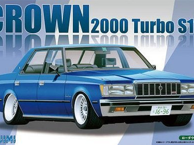 Fujimi 1/24 Toyota Crown 2000 Turbo