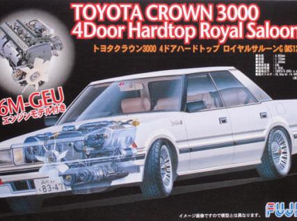 Fujimi 1/24 Toyota Crown 3000 4dr Hardtop Royal Saloon G (FUJ038339)