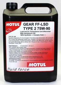Gear FF LSD Type 2 75W90 5ltr