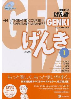 Genki 1 Textbook 2e