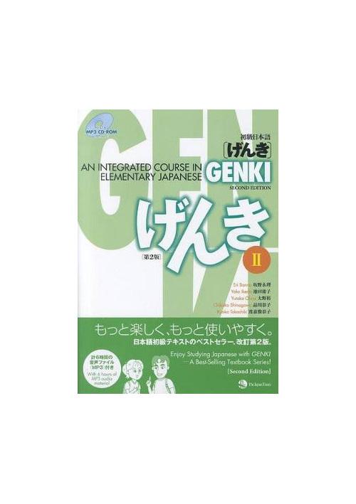 Genki 2 Textbook 2e
