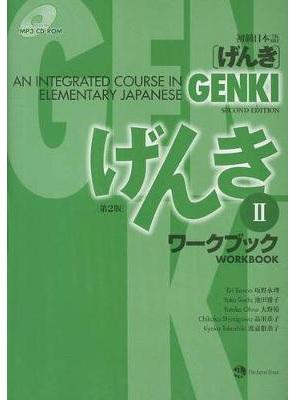 Genki 2 Workbook 2e