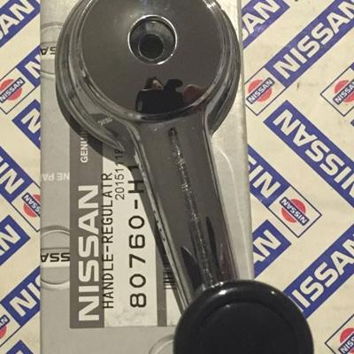 Genuine Datsun 1200 Window Winder Handle
