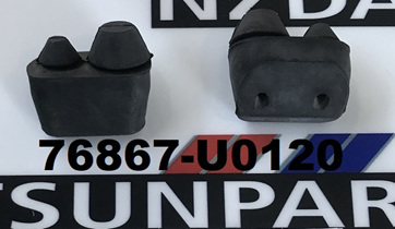 Genuine Datsun Rubber Stopper - 76867-U0120