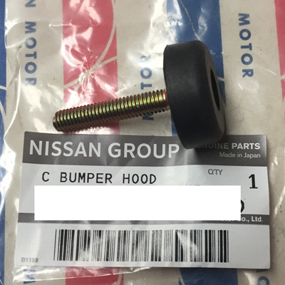 Genuine Hood Adjustment Stoppers - 6mm Thread
