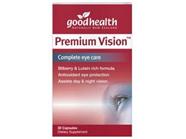GHP Premium Vision 30caps
