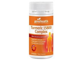 GHP Turmeric 15800 Complex 60caps