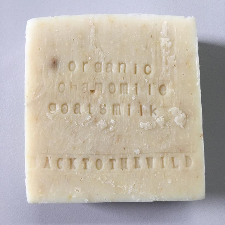gift idea soap for babies sensitive skin chamomile organic natural