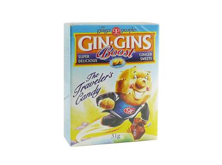 Gin-Gins -Super Strength 31g