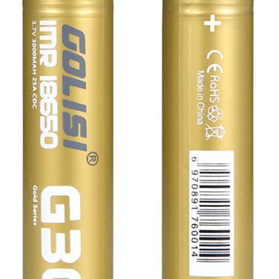 Golisi - G30 - IMR 18650 -  3000mAh - 25A - Twin Pack
