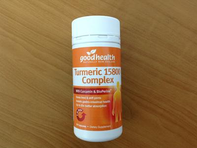 Good Health Turmeric 15800 Complex 60s