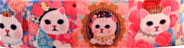 Grosgrain Ribbon x 3 Metres White Cats on Pink Background