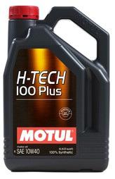 H-Tech 100 10W40 - 4ltr