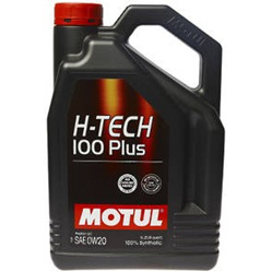 H-Tech 100 Plus 0W20 - 5ltr