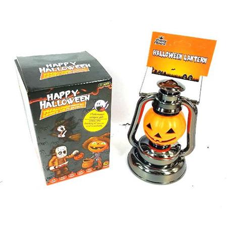 Halloween Lantern Orange Pumpkin 17cm