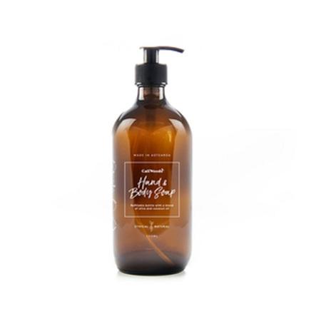 Hand & Body Wash - Bergamot, Coconut & Ylang Ylang