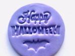 HAPPY HALLOWEEN STAMP- BAT