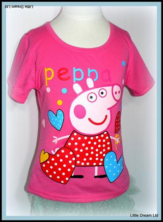 """""""Happy Piggy"""""""