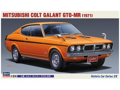 Hasegawa 1/24 1971 Mitsubishi Colt Galant GTO-MR