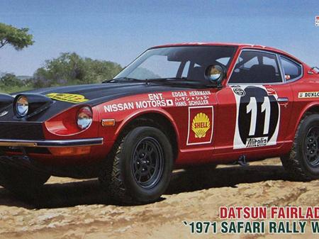 Hasegawa 1/24 Datsun Fairlady 240Z 71 Safari Rally Winner