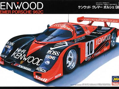 Hasegawa 1/24 Kenwood Kremer Porsche 926C Limited Edition