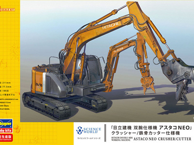 Hasegawa 1/35 Hitachi Double Arm Working Machine Astaco Neo Crusher/Cutter Limited Edition